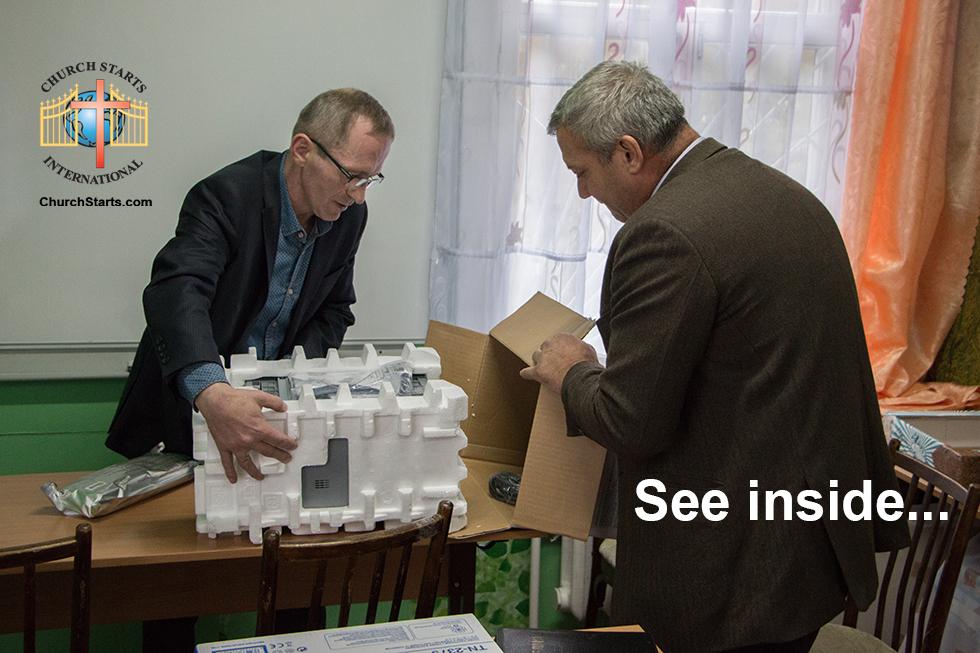 CSI comes to Tomsk region, Russia